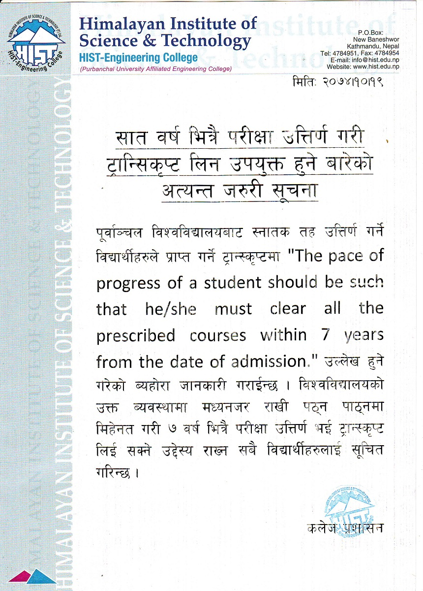 Importance notice to all students