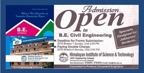 Admission Open at HIST 2076